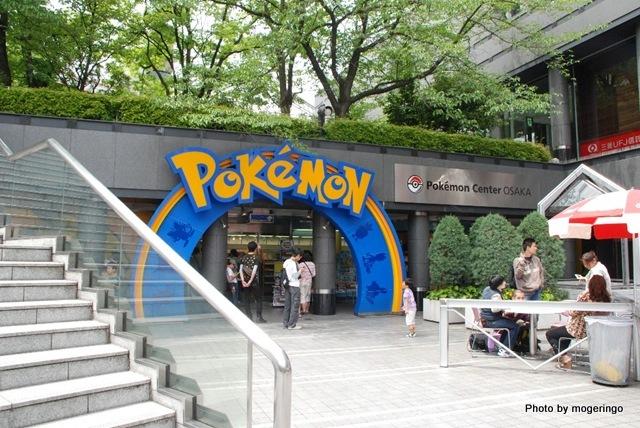 ポケモン センター 大阪