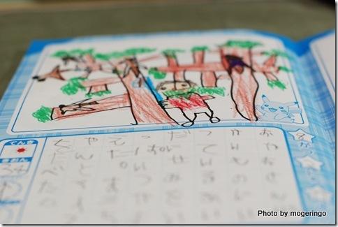 虫取りで遊んだ絵日記