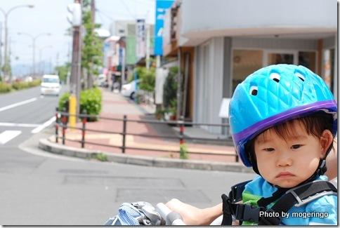 ずれたヘルメット