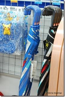 傘の種類は2種類