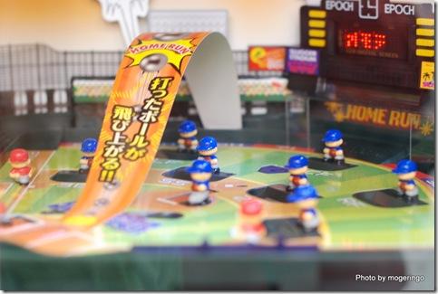懐かしの野球盤
