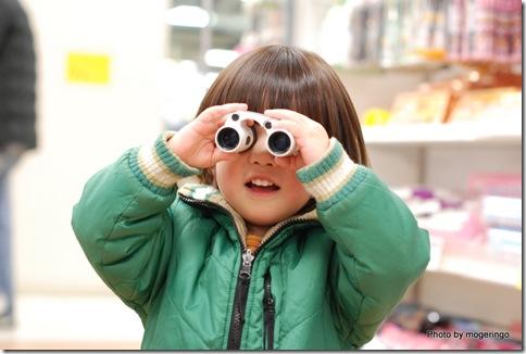 何を見ているのやら・・・