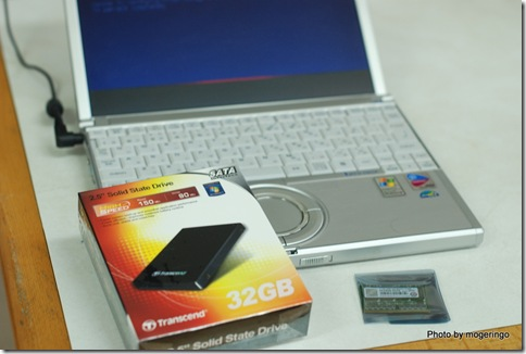 DSC_6609
