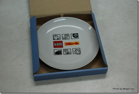 DSC_6967