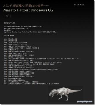 dinosaurscg2