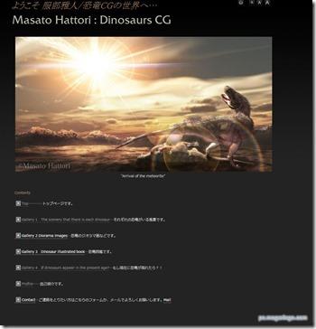 dinosaurscg3